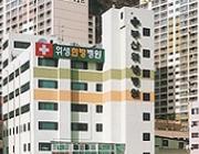 부산위생병원